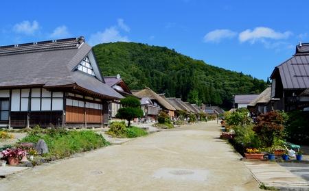 Post town in Fukushima Prefecture