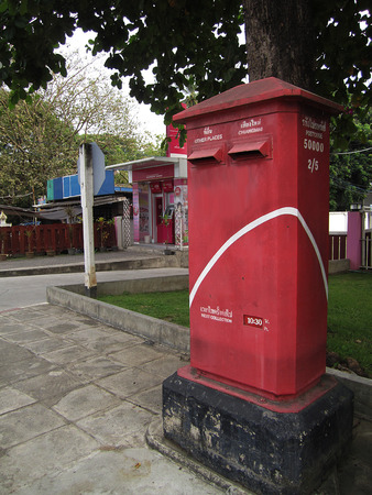 Thailand red mail-box [Chiang-Mai]