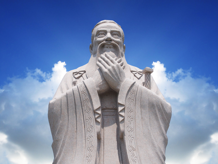 Confucius statue with sky background Editorial