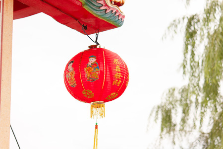 festivities: Red lanterns lighting the festivities. Stock Photo