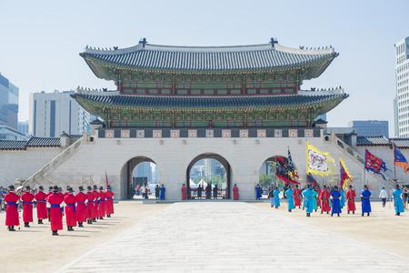 SEOUL,South Korea - MAY 22: Changing of the Royal guard ceremony at the Gwanghwamun main Gate of Gyeongbokgung Palace. MAY 22, 2016 in Seoul, South Korea Editorial