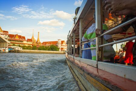 phraya: Tourism and travel in Bangkok by the Chao Phraya Express Boat