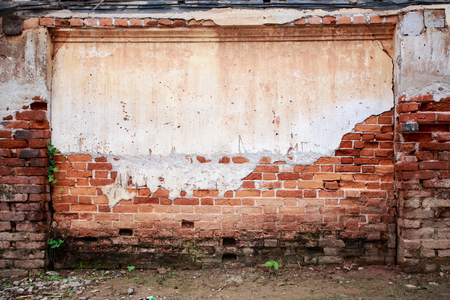 Old brick wall for background photo