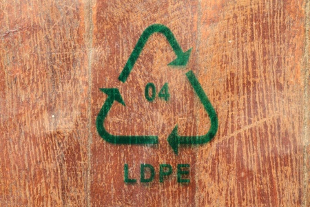 Recycle Logo Stock Photo - 10894811