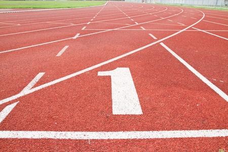 one lane: sport running track Stock Photo