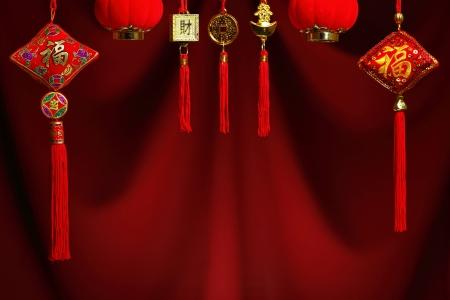 Chinese New Year Background Stock Photo - 17563998