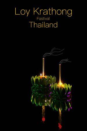 Loy Krathong Festival Thailand 3D render filler effect. 版權商用圖片