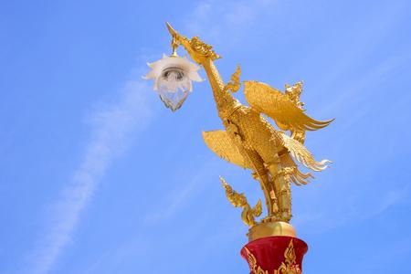 Lamp ,Call Kinnaree.