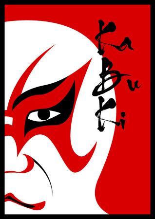 Japanese drama Kabuki face Stok Fotoğraf
