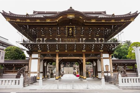 shinto: Naritasan Shinto Buddhism temple in Chiba Japan