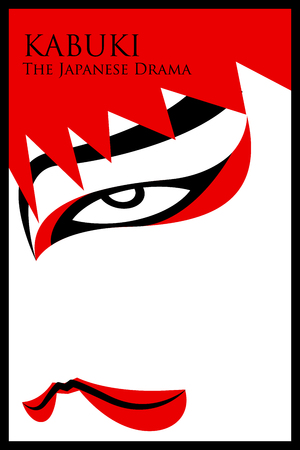 kabuki: Japanese drama Kabuki face Stock Photo