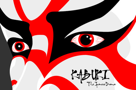 theatrical performance: Japanese drama Kabuki face Stock Photo