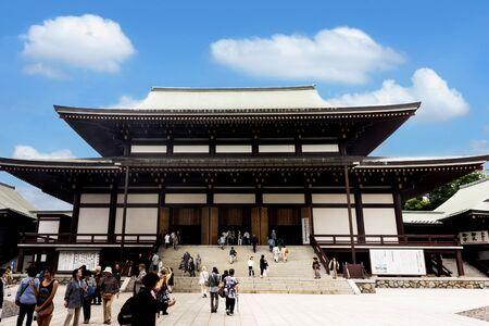 shinto: Naritasan Shinto Buddhism temple in Chiba Japan