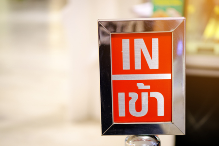 In entrance sign Thai Language in the department store, Entrance Sign in English and Thai Stock Photo