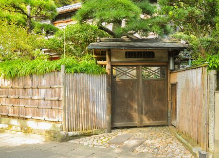 asian house plants: Bamboo fence in Japan