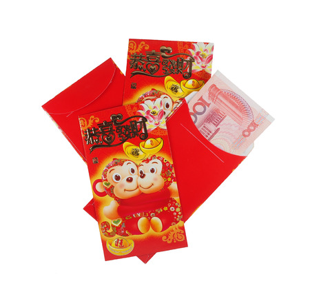 horizontal position: Red envelope with Chinese money in horizontal position on the white background, Chinese New Year
