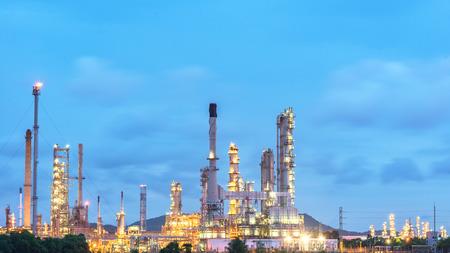 Oil refinery industry Reklamní fotografie