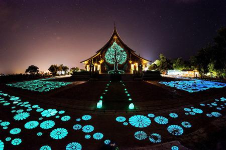 Wat Sirindhorn Wararam temple Ubonratchatani, Thailand on night Wat Phu Prao