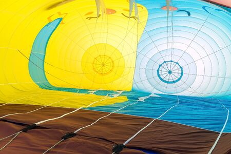 A bright and colorful fragment of hot air balloon.
