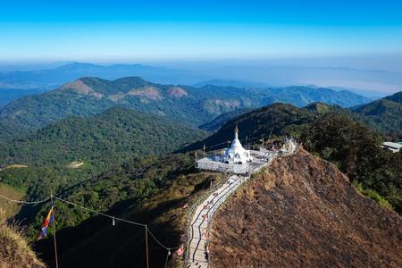 Ancient Stupa On Top Of Mulayit Mountain,Landscape , Myanmar Banco de Imagens