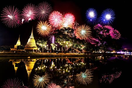 Loi Krathong Day at Sukhothai Historical Park