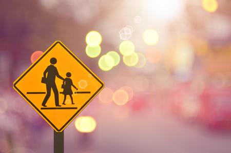 흐리게에 학교 기호 교통 도로 추상적 인 배경입니다. 레트로 색상 스타일입니다.