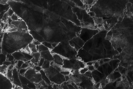 Texture de marbre noir avec une haute résolution de motif naturel pour le fond de papier peint ou le travail d'art de conception Banque d'images