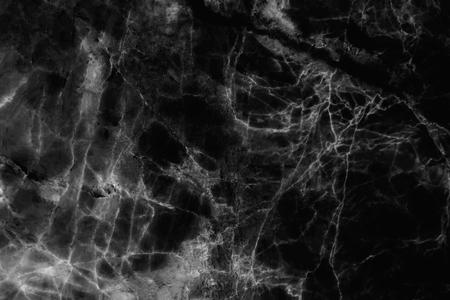 Trama di marmo nero con motivo naturale ad alta risoluzione per lo sfondo della carta da parati o opere d'arte di design. Archivio Fotografico