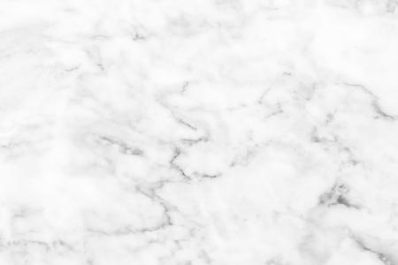 Texture de marbre blanc avec motif naturel pour fond d'écran ou oeuvre d'art design.