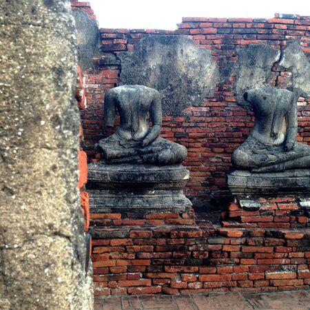 ayuttaya: Ayuttaya Thailand Stock Photo