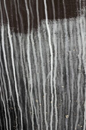 grunge gray black aged painted wall texture vintage background Stock Photo - 7780508
