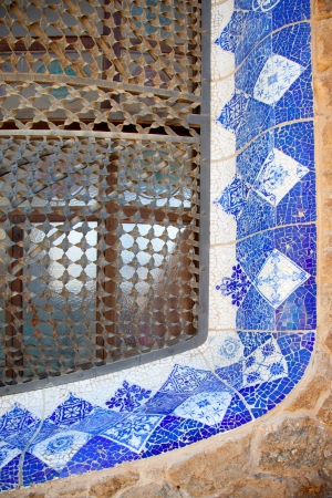 Barcelona Park Guell of Gaudi modernism mosaic details Stock Photo - 13873236