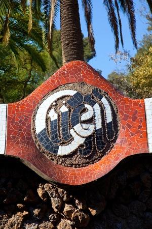 Barcelona Park Guell  name written in mosaic of Gaudi modernism