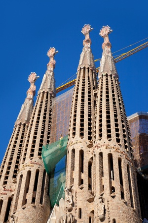 uncomplete: Barcelona Sagrada Familia cathedral by Gaudi architect still unfinished
