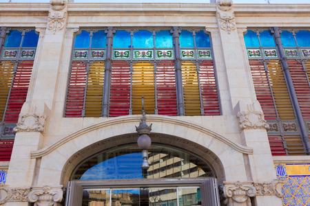 mercado central: Valencia Mercado Central market rear facade door in Spain