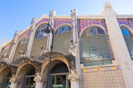 mercado central: Valencia Mercado Central market main facade in Spain