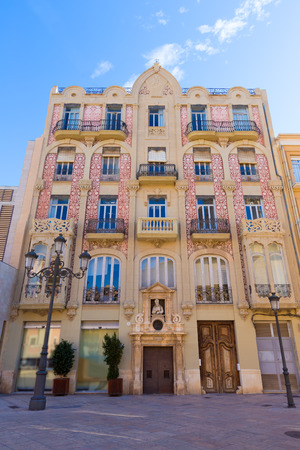 Valencia Plaza Almoina Punt de Ganxo modernist building rear Cathedral at Spain Editorial