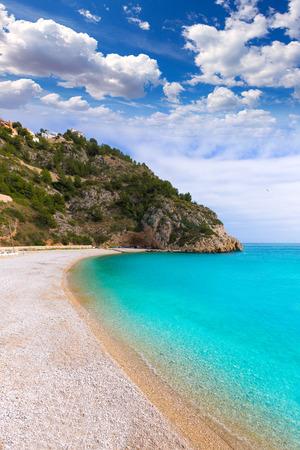 playa blanca: Javea La Granadella beach in Xabia Alicante Mediterranean Spain Stock Photo