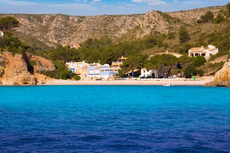 costa blanca: Javea Cala Granadella beach Xabia in Alicante Mediterranean spain