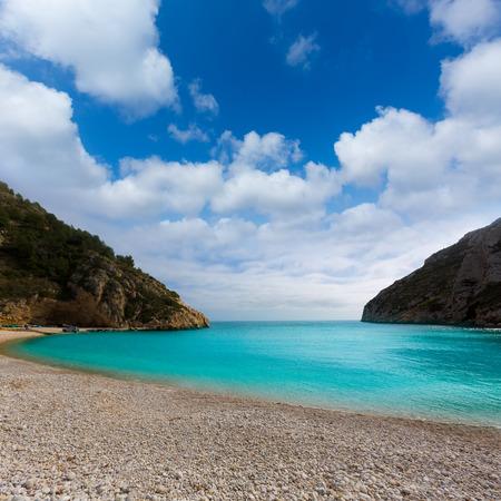 costa blanca: Javea La Granadella beach in Xabia Alicante Mediterranean Spain Stock Photo
