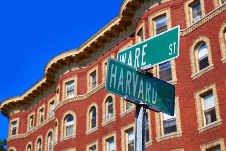 cambridge: Harvard street st in Cambridge Massachusetts USA