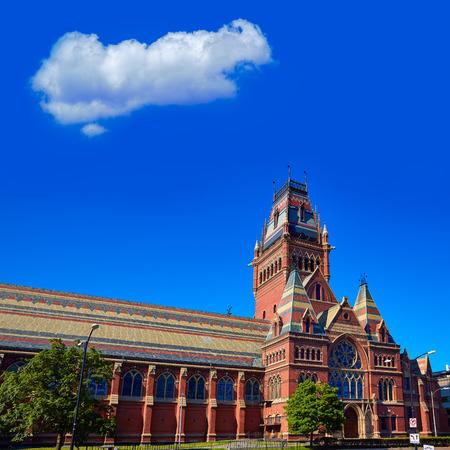 Bâtiment historique de l'Université Harvard à Cambridge au Massachusetts Banque d'images - 38220151
