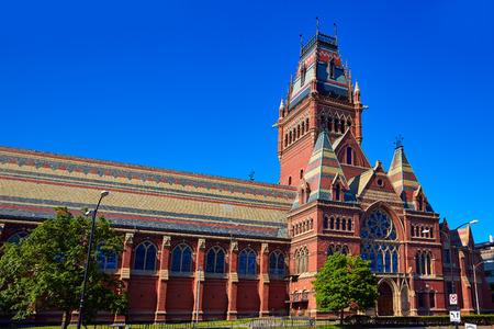Bâtiment historique de l'Université Harvard à Cambridge au Massachusetts Éditoriale