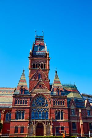 harvard university: Boston Harvard University historic building in Cambridge at Massachusetts Editorial