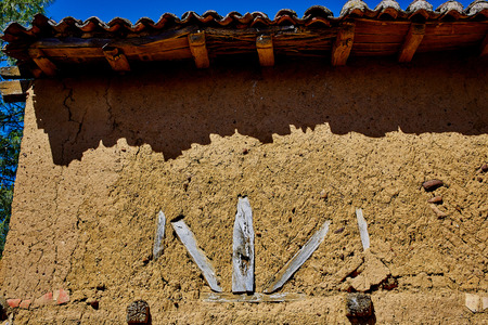 pilgrim journey: The way of saint James adobe mud walls at Palencia Spain Stock Photo