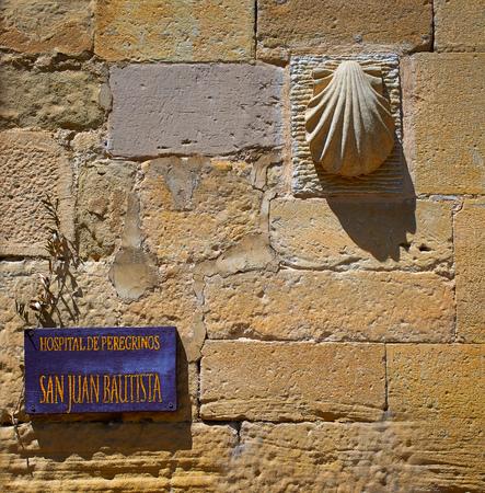 xacobeo: Granon pilgrims Hospital in The way of Saint James  called San Juan Bautista