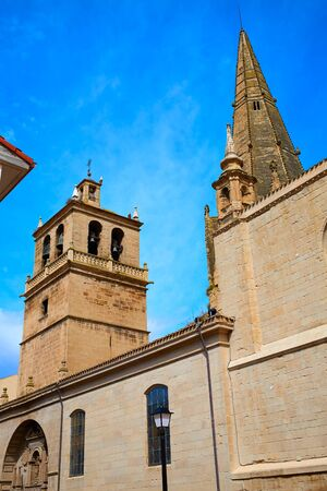 palacio: The Way of Saint James in Logrono Santa Maria Palacio church la Rioja Spain