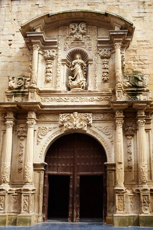 xacobeo: Logrono Cathedral of Santa Maria la Redonda in La Rioja way of saint james Stock Photo