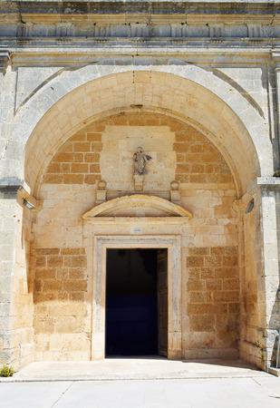 san juan: San Juan de Ortega church by the Way of Saint James in Castilla Burgos
