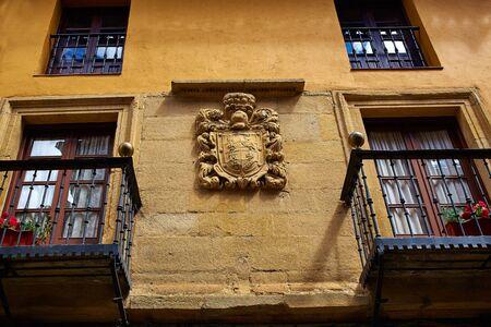 xacobeo: The way of Saint James by Santo Domingo de la Calzada La Rioja